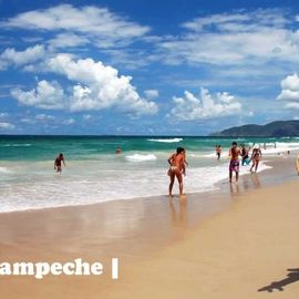 strand campeche in Florianopolis Brazilie